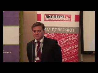 Дмитрий Пангин с докладом на тему «E-commerce: расширение рынков сбыта с помощью электронной торговой площадки».