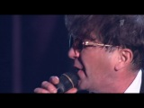 Григорий Лепс - юбилейный концерт 2013